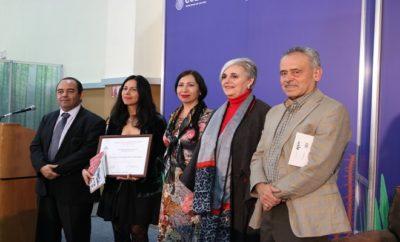 Premio Carlos Montemayor Felich 2019